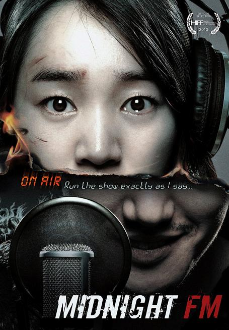 Midnight FM (2010) 91uMIPs4iRL._AA1500_